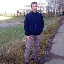 Геннадий, 48 лет, хочет пообщаться, в Рославле