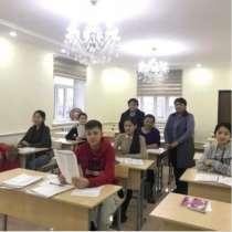 Образовательный центр Билим Мекени, в г.Бишкек