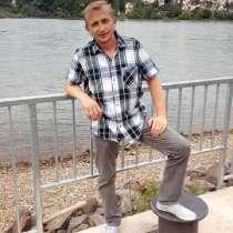 Дмитрий, 46 лет, хочет познакомиться – Знакомства, в Курске