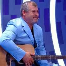 Гитара. Уроки для начинающих, уроки аккомпанемента, в Москве