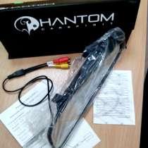 Зеркало для камеры заднего вида phantom RM 43, в Мурманске