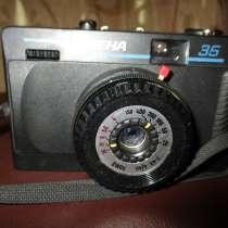 Фотоаппараты СССР и Европа, в Коломне