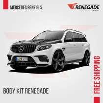 Body Kit Para Mercedes Benz GLS X166, в г.Макапа