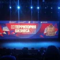 Необходимы инвестиции, в Москве