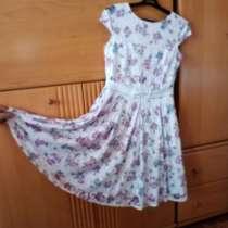 Праздничное платье, в Ульяновске