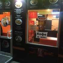Продам бизнес, кафе мексиканской кухни, в Красноярске