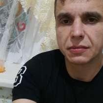 Химчистка салонов работаю на качество район пришахтинска 877, в г.Караганда