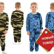 Пижамы для детей новинки 2020 от производителя, в Иванове