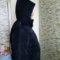 Куртка-пуховик удлиненный, в Перми