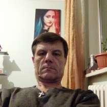 Андрей, 51 год, хочет познакомиться – Андрей, 51 год, хочет познакомиться, в г.Алматы