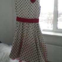Продам платье, в Уфе