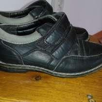 Детские туфли, в г.Павлодар