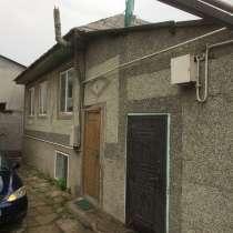 Сдам дом в двух уровнях в аренду можно под офис или под комм, в г.Алматы