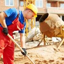 Опытная бригада подсобных рабочих, разнорабочих, в Москве