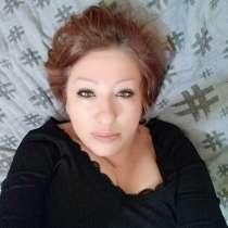 Snowgirl, 51 год, хочет познакомиться – Познакомлюсь, в Москве