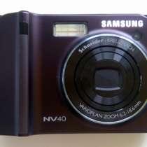 Цифровой фотоаппарат SAMSUNG NV40, в Подольске
