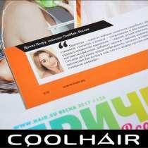 Видеообучение по технике коллагенового обертывания волос, в Тольятти
