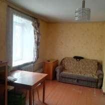 Продам 1 комнатную квартиру, в Улан-Удэ