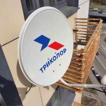 Установка, настройка ТV-антенн, в Москве