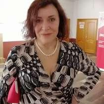 Лиза, 41 год, хочет пообщаться, в Хабаровске