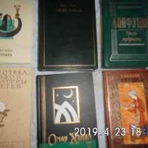 Шедевры восточной мудрости: поэзия и философия, в Владимире
