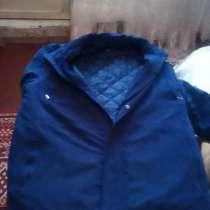 Куртка демисезонная мужская тёмного синего цвета, в Нижнем Новгороде