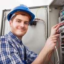 Мы предлагаем следующие услуги электрика, в Москве