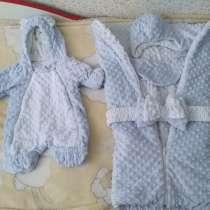 Продаю комплект для новорожденного, в Нижнем Новгороде