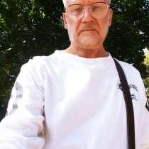 Сергей, 60 лет, хочет познакомиться – Наити любовь, в г.Бишкек