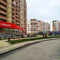 Продам квартиру ЖК, в Краснодаре