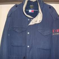 Две куртки мужские б/у, размер 52-54 и 54-56 отдам даром, в Москве