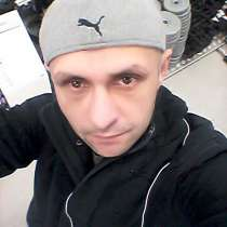 Димон, 39 лет, хочет познакомиться, в Москве