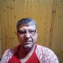 Руслан, 46 лет, хочет пообщаться, в Раменское