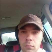 Леонид, 37 лет, хочет пообщаться, в г.Минск