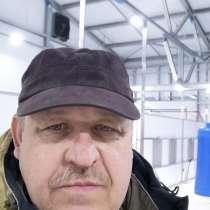 Геннадий, 60 лет, хочет пообщаться, в Таганроге
