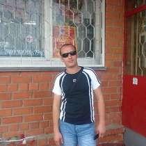 Михаил, 37 лет, хочет пообщаться, в Самаре