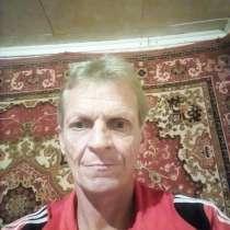 Сергей, 51 год, хочет пообщаться, в Ульяновске