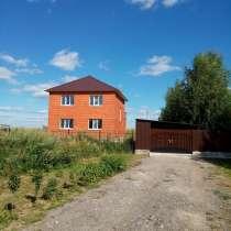 Продам двухэтажный кирпичный новый дом, в Коломне