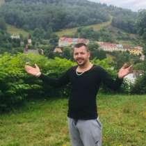 Виктор, 30 лет, хочет пообщаться, в г.Прага