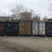 Аренда контейнера, в Москве