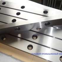 Ножи для гильотинных ножниц Н3225. 1080 165 45мм ножи, в Туле