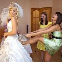 Проф. видео и фото Вашей свадьбы. Полный день, в Москве