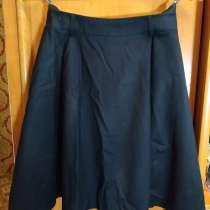 Продам юбку в форме солнышко, в г.Павлодар