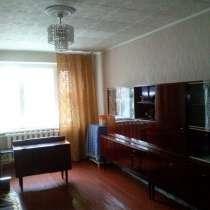 Продам квартиру, в Якутске
