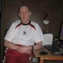 Менеджер проекта Ит-Веб - Grinev. and_C, в г.Днепропетровск
