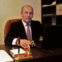 Адвокат по семейным делам, Красногвардейский район С. Пб, в Санкт-Петербурге