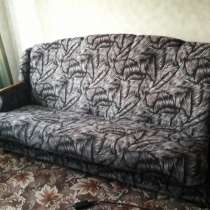 Диван и два кресла, в Волжский