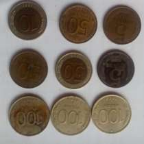 Монеты ссср и россии, в Братске