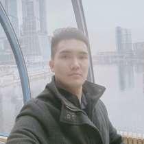 Aftandil, 25 лет, хочет пообщаться, в г.Бишкек