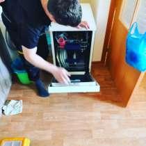 Ремонт стиральных машин, Ремонт посудомоечных машин, в Ярославле